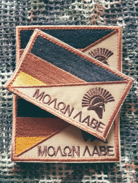 Patch EDC Molon Labe german